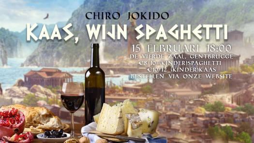 kaas en wijn 2020